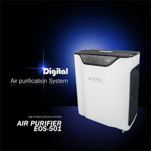 Digital Air Purification System