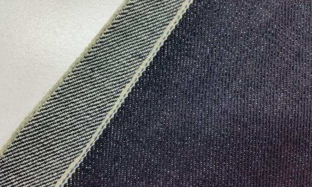 21.5oz hot sell Japanese red selvedge indigo denim fabric 0688-6