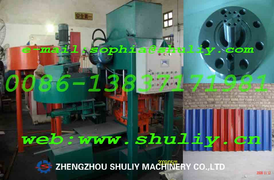 Colored tile making machine(0086-13837171981)