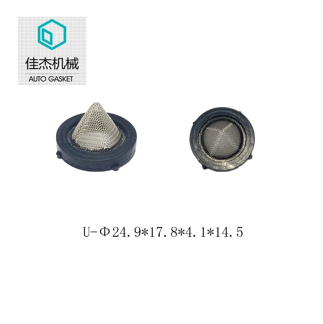 Haining Jiajie rubber filter mesh gasket