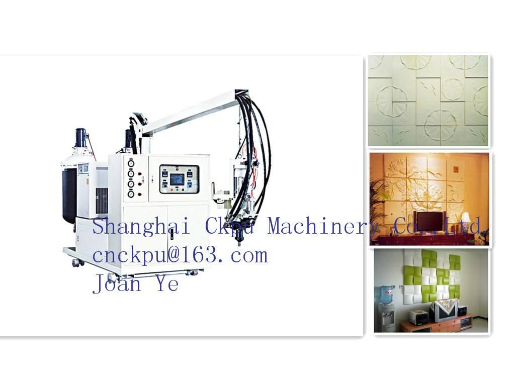 PU TV Wall Foaming Machine