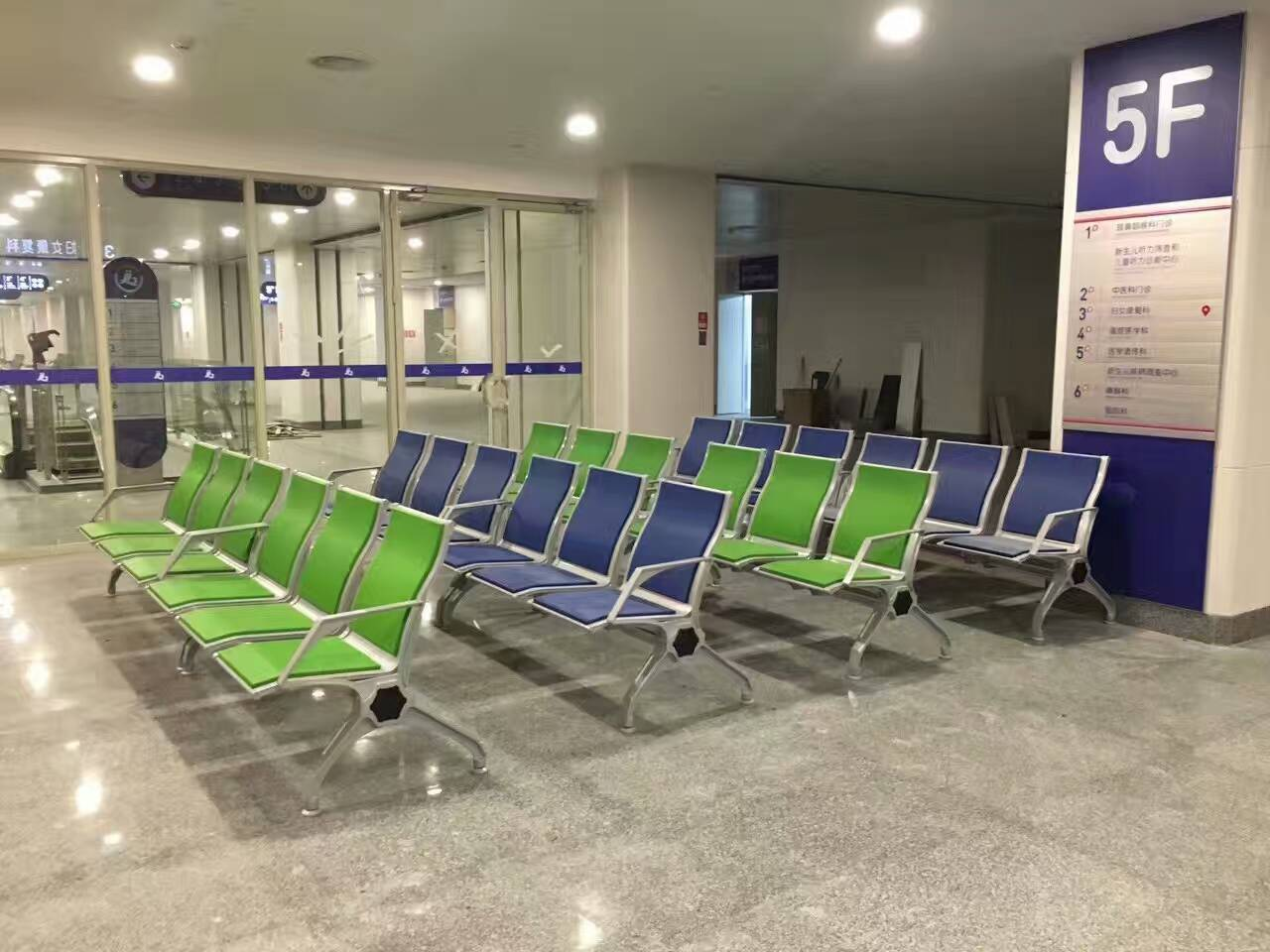 Public waiting chair row seats