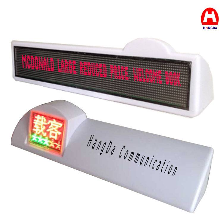 Taxi Advertising light boxes