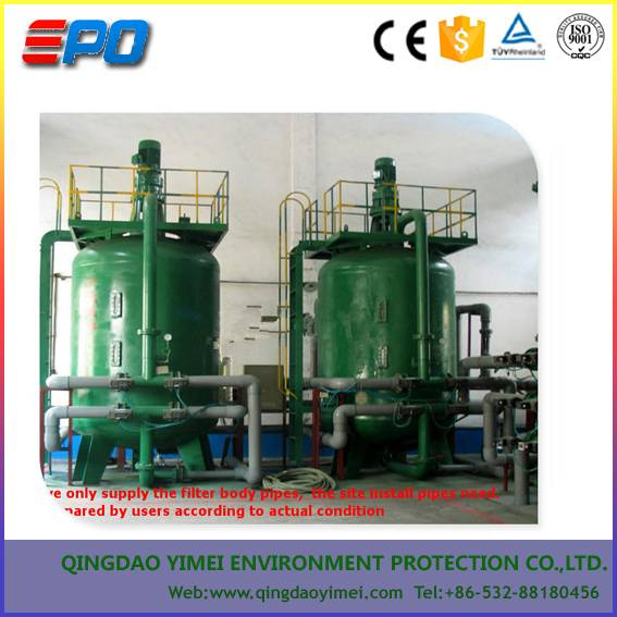 walnut shell filter for oily waste water