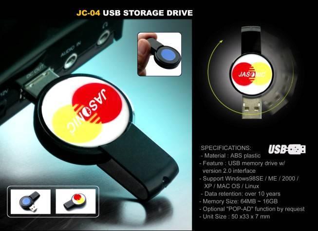 Mini USB Storage Driver