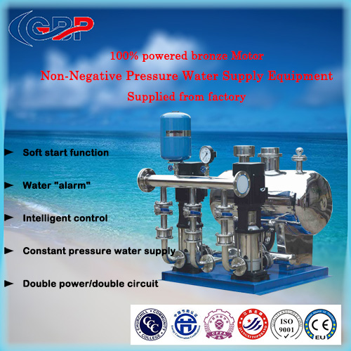 Non-Negative Pressure Water Supply Equipment 130-161-3