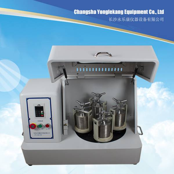 Laboratory powder grinding planetary ball mill machine