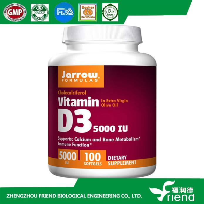 Cas No:67-97-0  Vitamin D3 powder