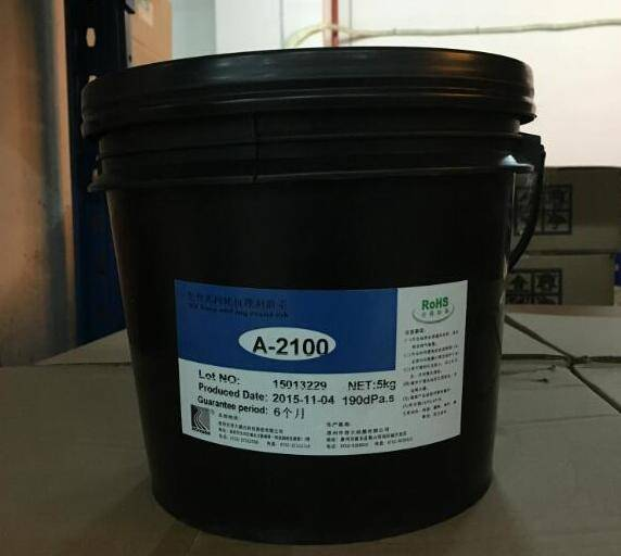 UV Curing anti-acid etching ink A-2100