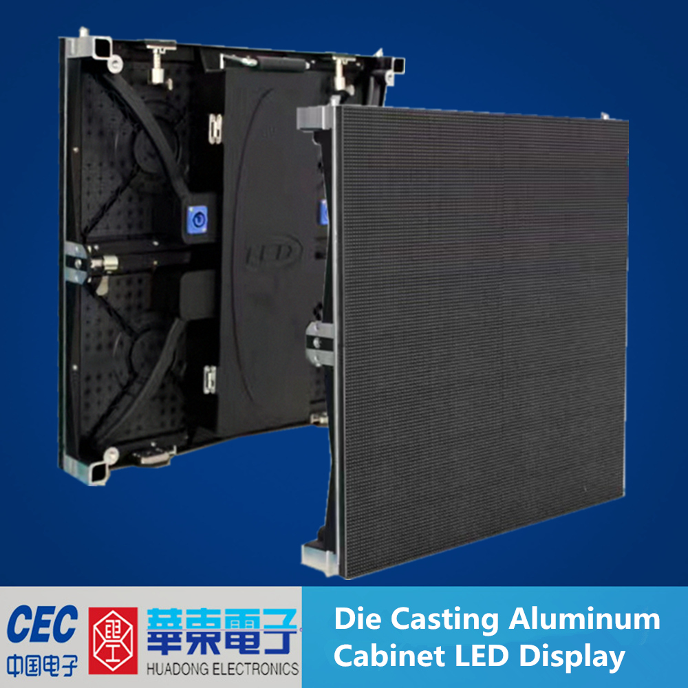 500500mm LED Display, HD LED Screen