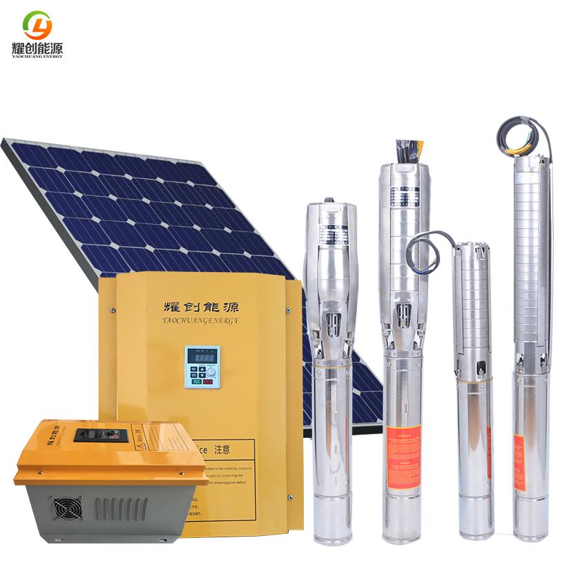 1kw 2kw 3kw home solar panel kits solar power equipment solar water pump system