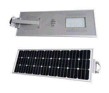 80w integral solar led street light