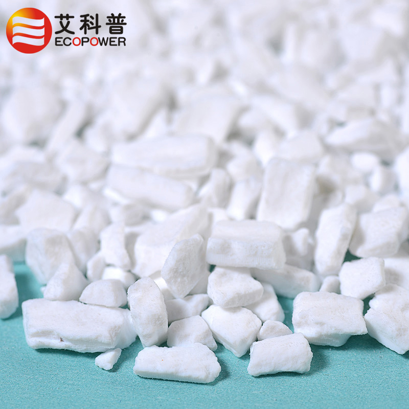 Dispersant Precipitated Silica Silicon Dioxide ZC-175 Granular for Shoe Sole