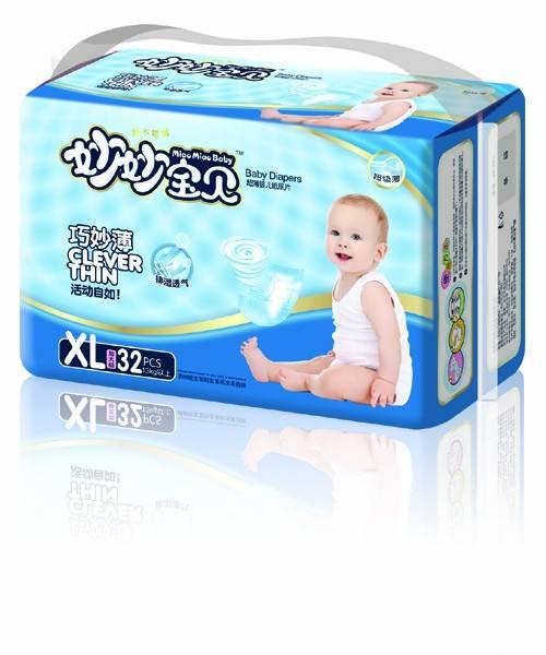 Miao Miao Baby disposable nappy