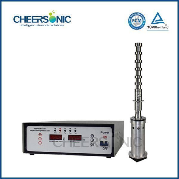 IUIP1000 Ultrasonic Sonochemistry Processor