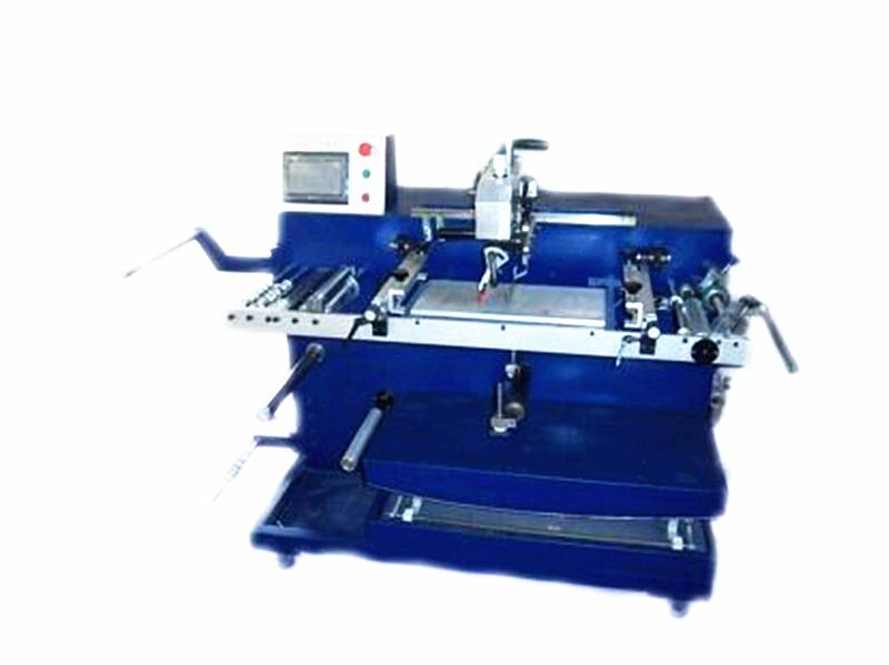 Smart Screen Printing Machine (HYFS100)