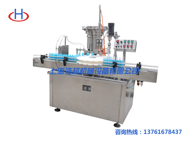 high speed shanghai factory perfume bottle filling capping machine