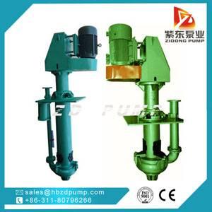 anti wear submersible vertical Slurry Pump sump pump