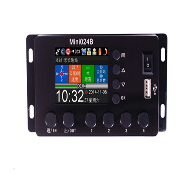 GPS bus stop audio auto play device