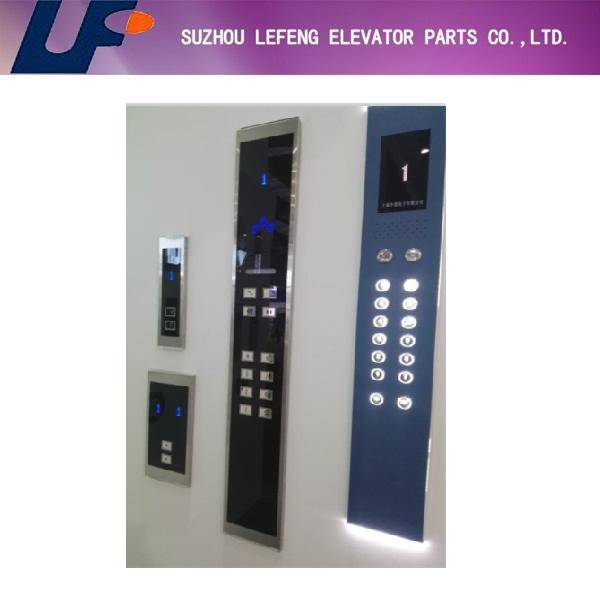 elevator cop lop price, car push button panels