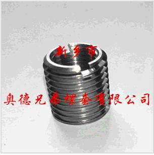 Stainless steel screw a word set