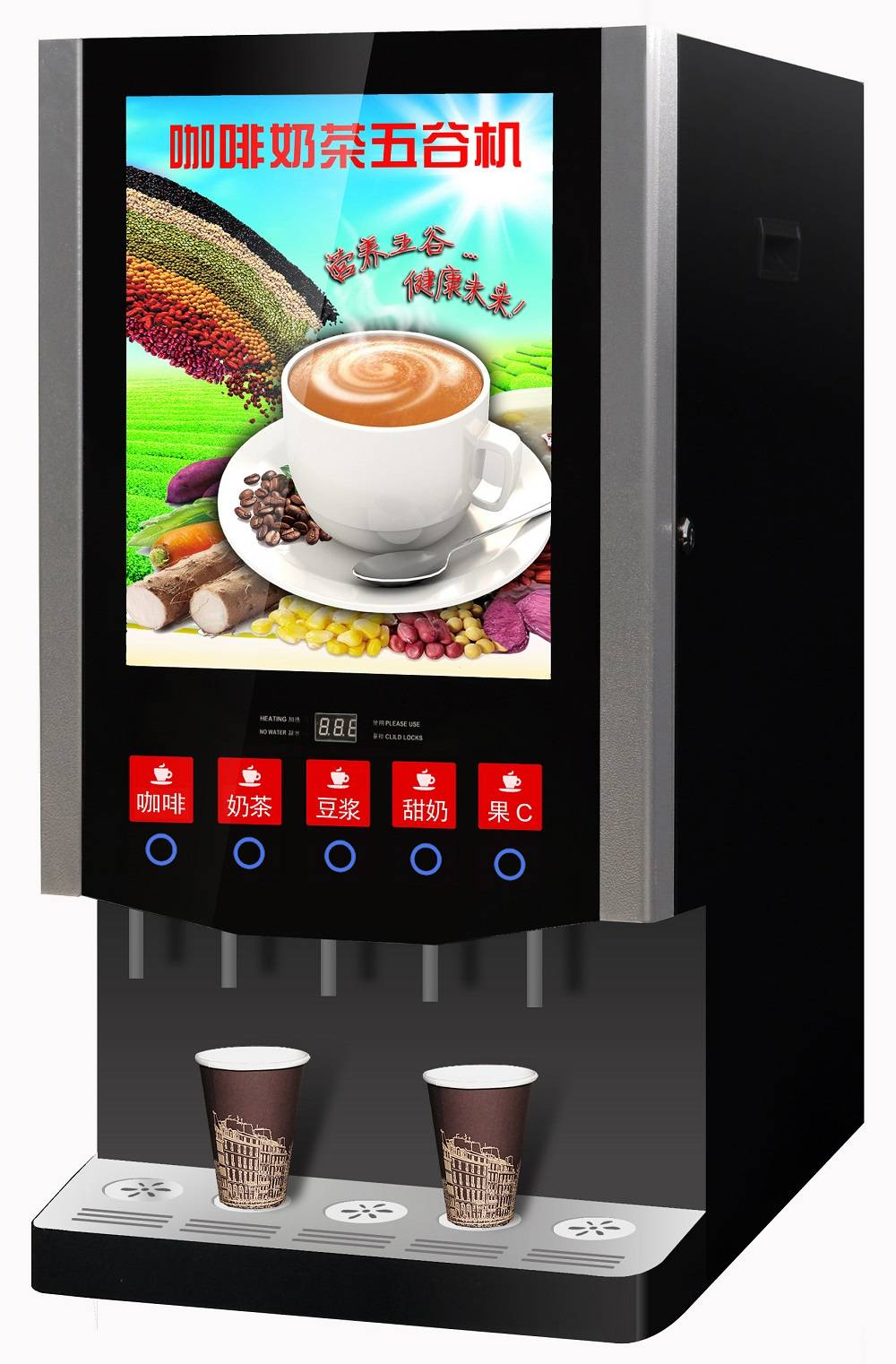 Hotselling coffee machine