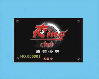 member card , metal card , matte laminated card