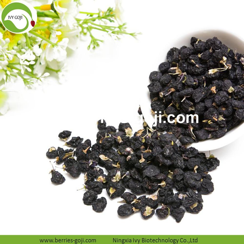 Factory Supply Dried Black Goji Berries