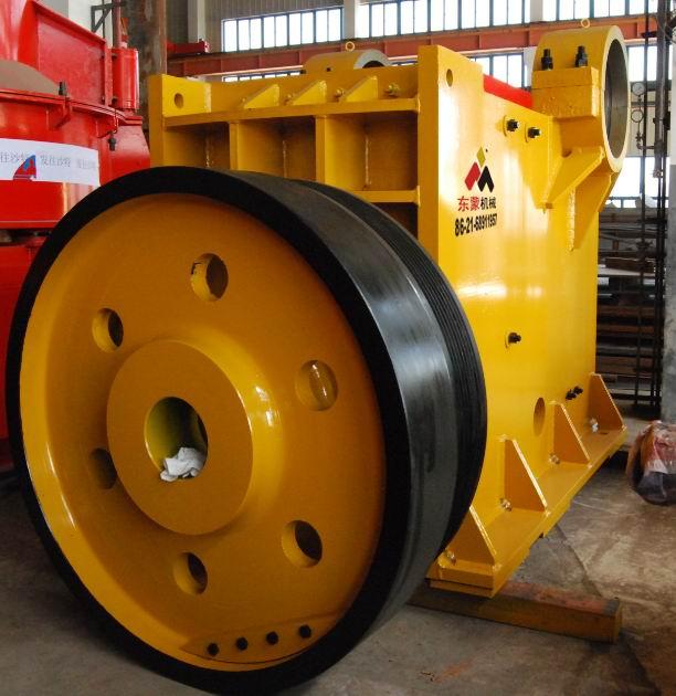 China Jaw crusher supplier