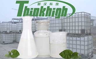 Hot sale chemical admixtures for concrete-Concrete Water Reducing Admixture made in China
