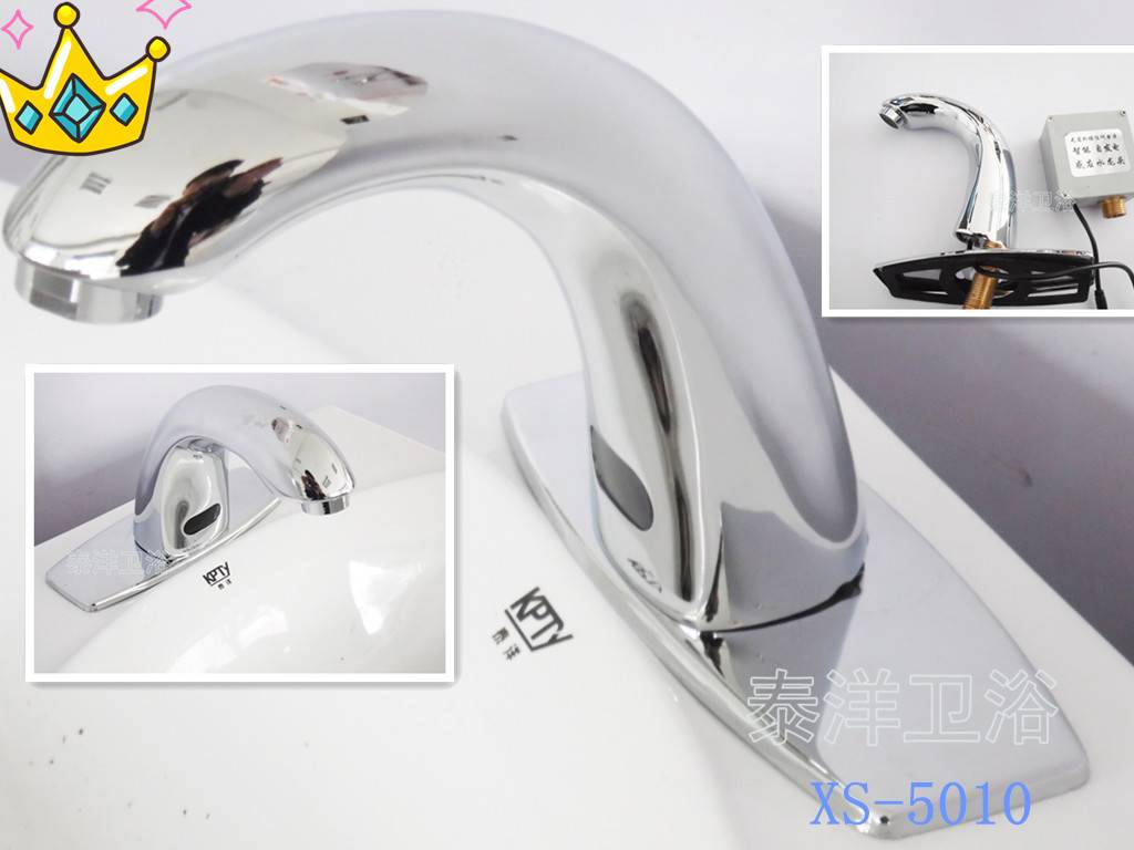 Self-powered auto faucet(XS-5010)