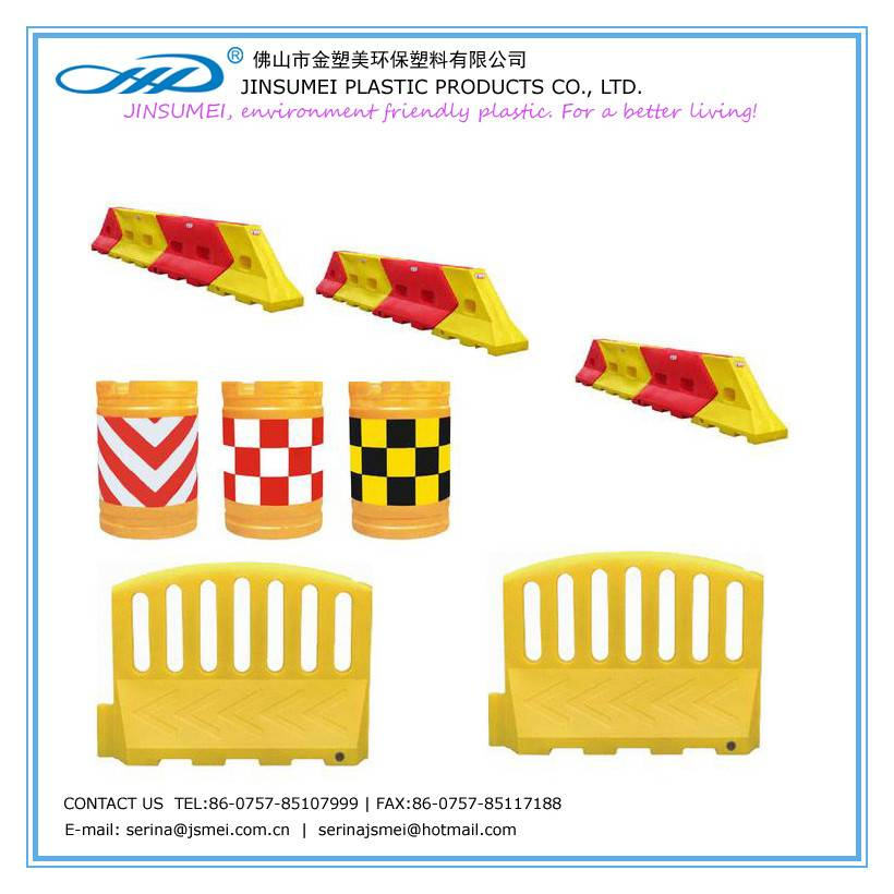 plastic traffic facility parts