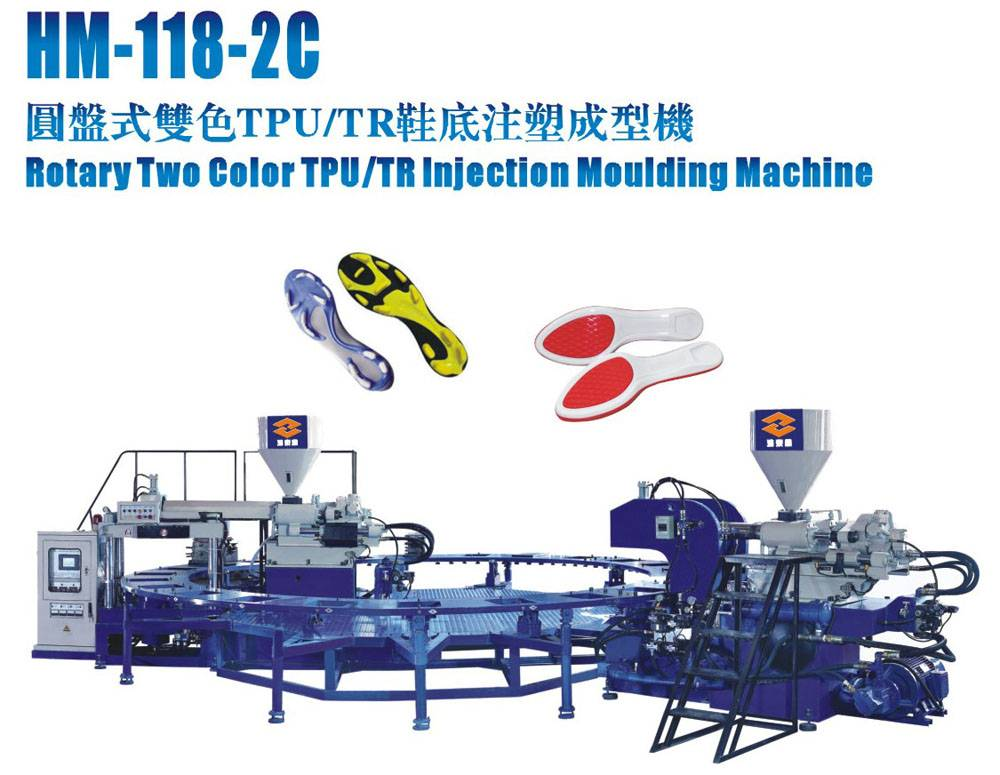 rotary two color TPU/TR injection moulding machine