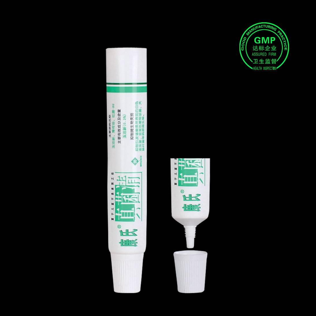AT D22mm Plastic tube for pharmaceuticals