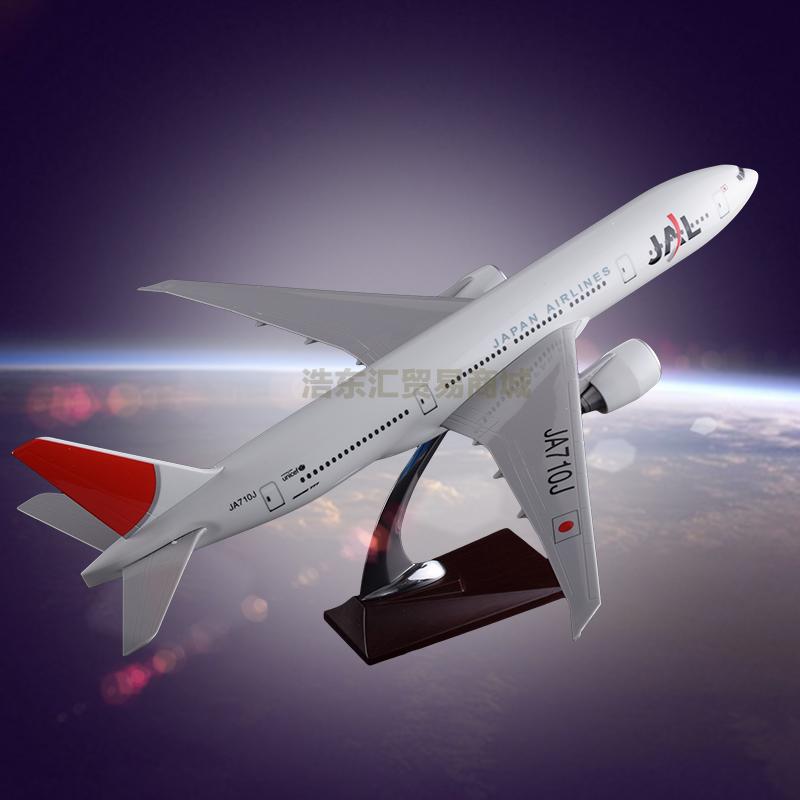 Plane Model Manufacturer B777 Japan Airlines Resin The Model of Aircraft for Sale OEM