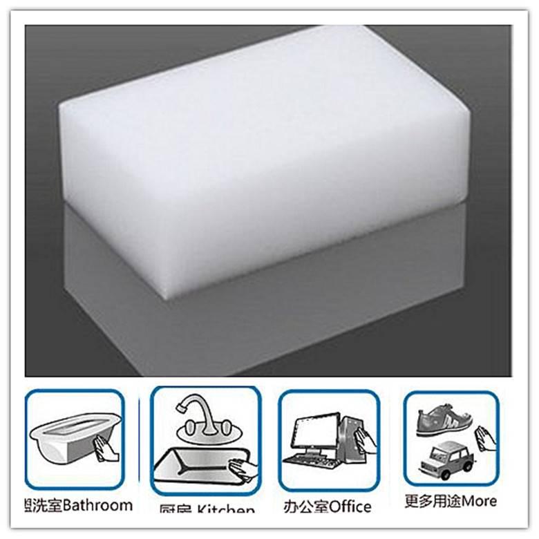 melamine foam with scouring pad,Magic eraser foam sponge