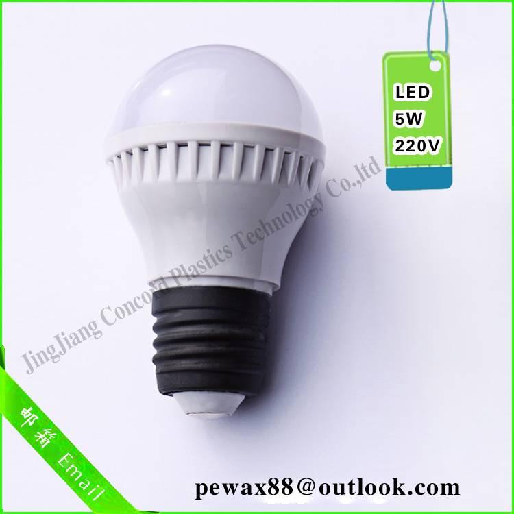 Hot selling new led lights & energy saving lamp