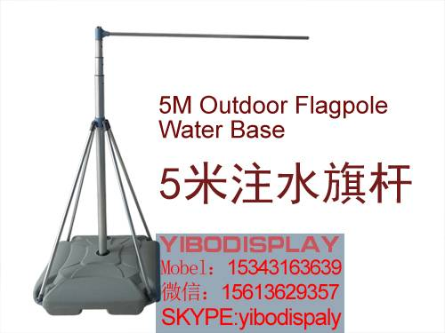 Giant Flagpole 5m, Banner Stands, display stands, Flagpole