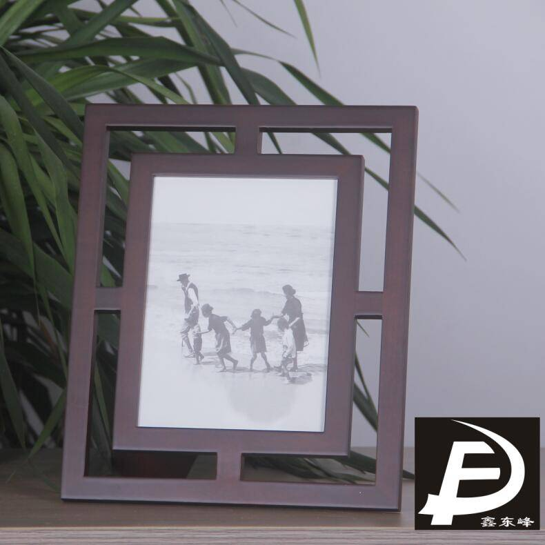 MDF/solid photo frame