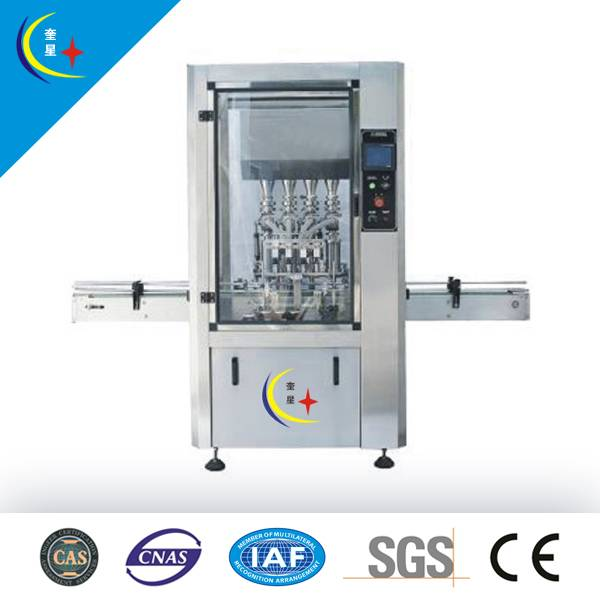 YXT-YGE High viscosity Tomato paste / honey/Shampoo filling machine