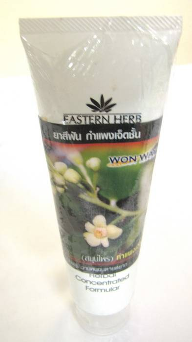 herbal toothpaste - lithosanthes biflora