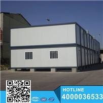 Low Cost Hot Sale Home Container