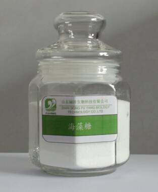 used in food,cosmestics,Antistaling agent,moisturize.etc