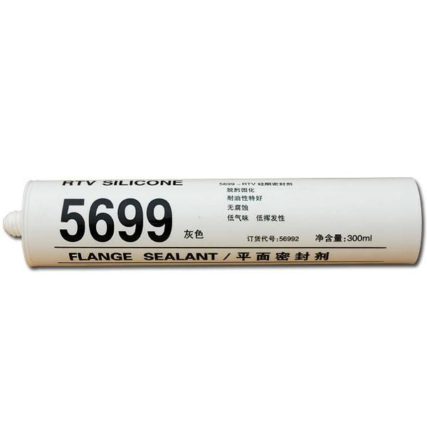 Silicone sealant JH5699,Loctite Silicone sealant equivalent