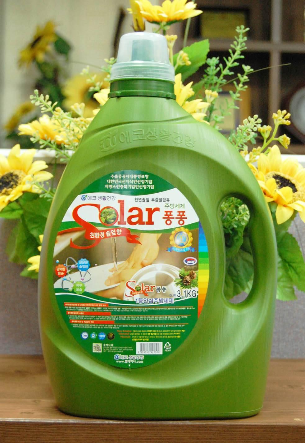 Solar PongPong (Dishwashing Detergent)