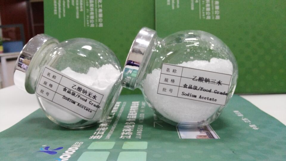 sodium acetate(SAC)food /pharma grade