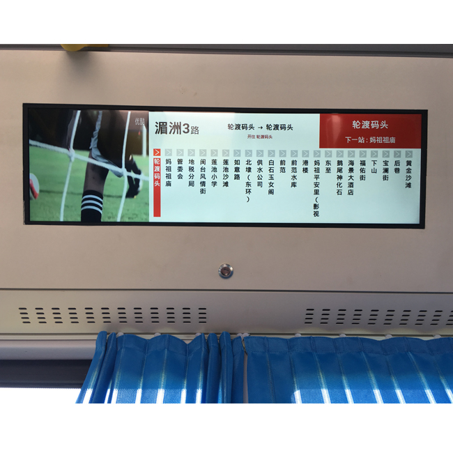 Public Bus Passenger Information Advertising Player Stretched LCD Displays