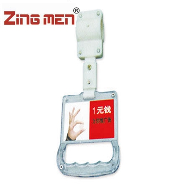 ZT002 Hand Ring Advertising Handle For City bus,Subway