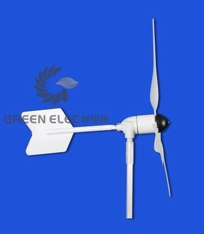MINI wind turbine MINI windmill MINI wind generator