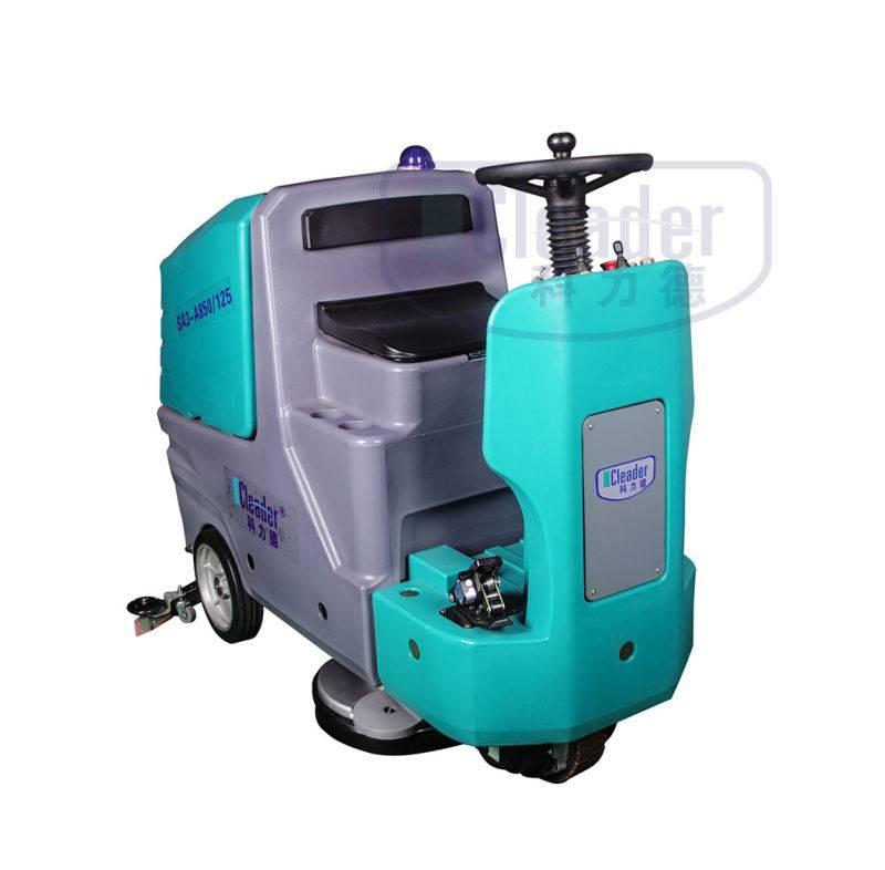 high efficient driving type floor scrubber